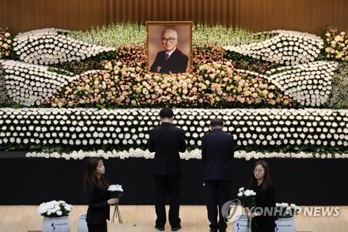 大宇集團創始人金宇中遺體告別儀式