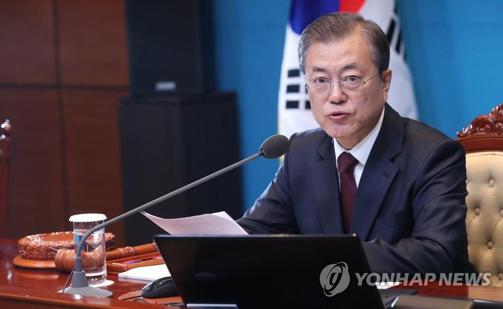 資料圖片:南韓總統文在寅 韓聯社