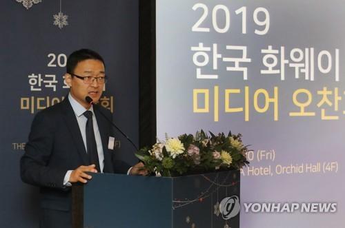 華為稱明年將擴大在韓投資採購