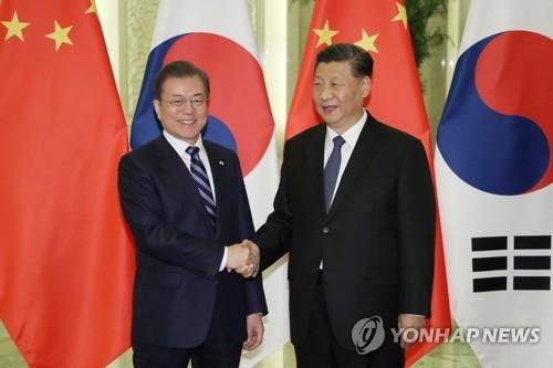 韓外交部向中方轉達文在寅涉香港新疆事務發言立場