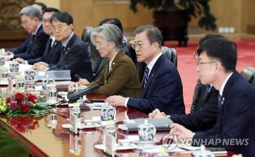 文在寅會見中國國家主席習近平