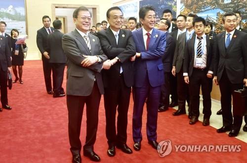 韓中日領導人發表合作未來十年展望