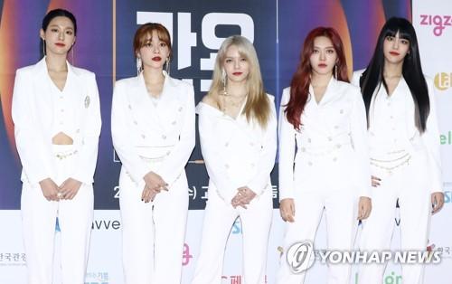 女團AOA放棄參加9月音樂節