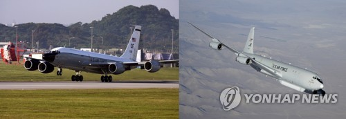 美軍偵察機再現韓半島對朝監視未停止