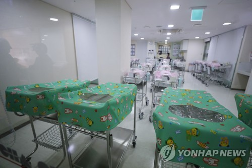 統計:韓第三季出生人口同比減6.2%創最低