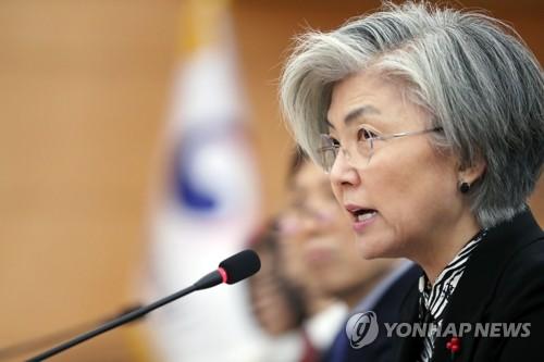 南韓外長:需與周邊國家織密外交合作網