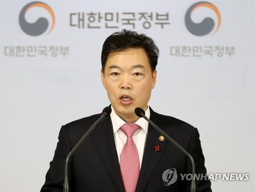 文在寅提名前法務部副部長金浯洙為檢察總長