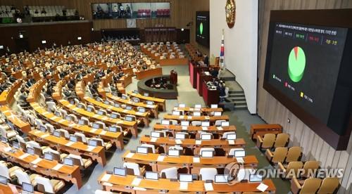 南韓國會通過設公職人員反腐機構法案