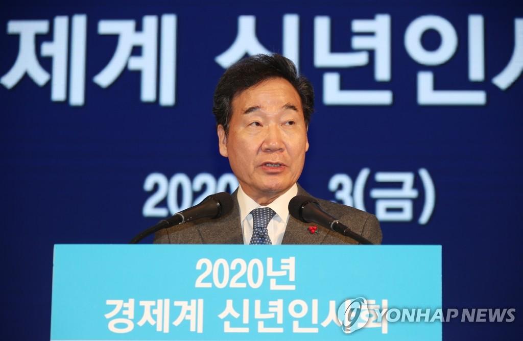 韓總理預測新年出口復蘇經濟提速