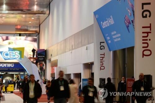 近四百家韓企雲集CES 數量僅次於中美