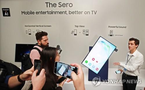 三星在美發佈電視新品 垂直和無邊框螢幕吸睛
