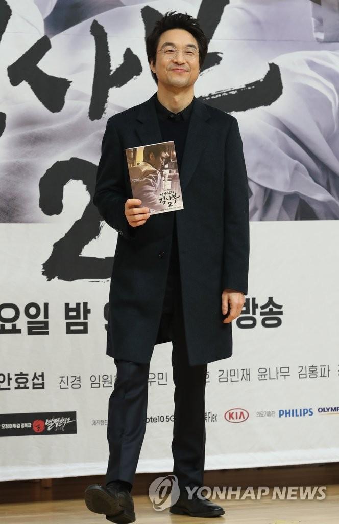 演員韓石圭