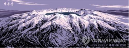 朝媒:積極推進白頭山世界地質公園申報工作