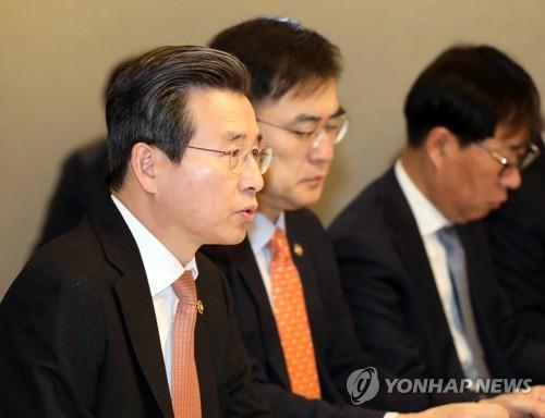 韓政府:中東局勢短期對韓原油供應影響不大
