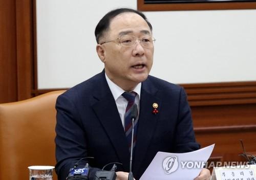 韓財長:中東局勢尚未直接影響南韓實體經濟