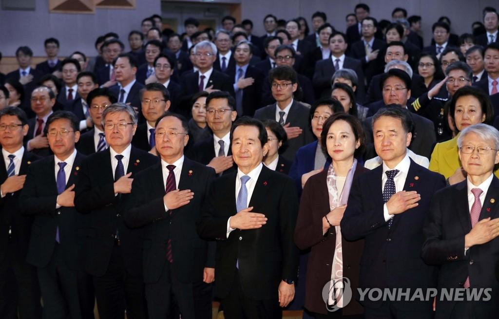 1月14日下午,在中央政府首爾辦公樓,丁世均(前排右四)出席總理就職儀式。 韓聯社