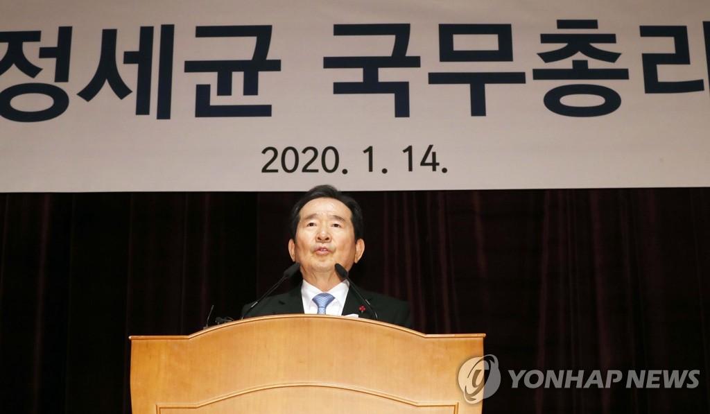 南韓新任總理丁世均就任:帶頭創新狠抓民生