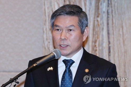 南韓防長鄭景鬥今起正式訪問印度