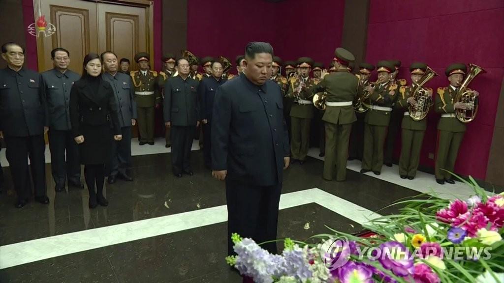 金正恩弔唁朝鮮革命元老黃順姬