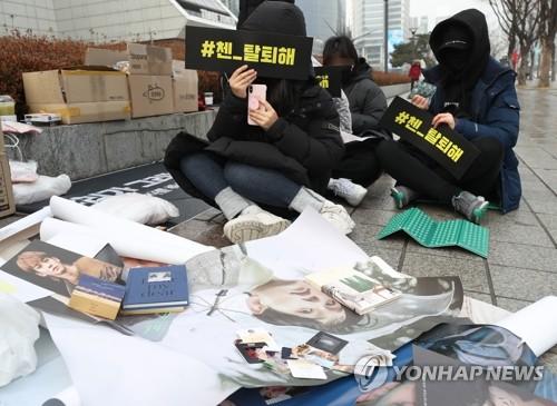 EXO成員CHEN婚訊引發粉絲內部矛盾