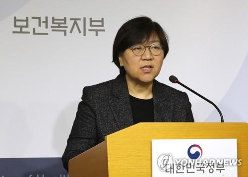 韓確診首例新型冠狀病毒肺炎 衛生部門嚴密防控
