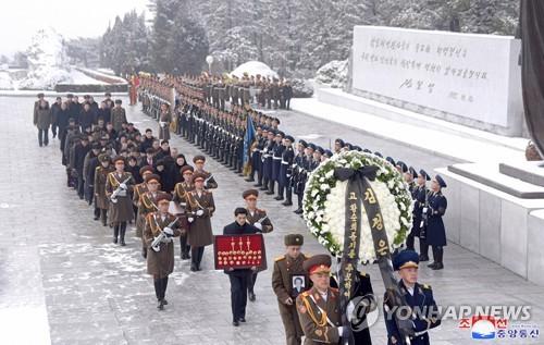 朝鮮為革命元老黃順姬舉行國葬