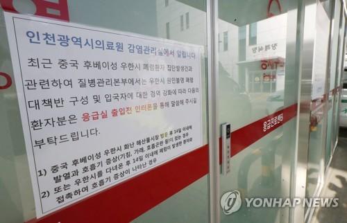 韓專家:新型冠狀病毒肺炎疫情擴散可能性大