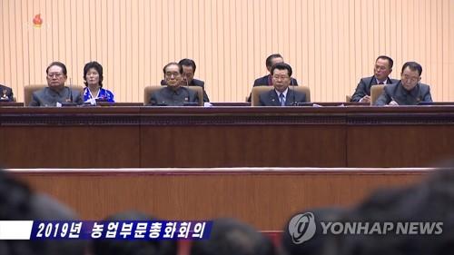 朝鮮舉行2019農業大會