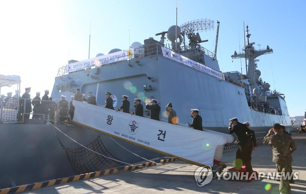韓軍決定獨立巡航霍爾木茲兼顧美伊立場