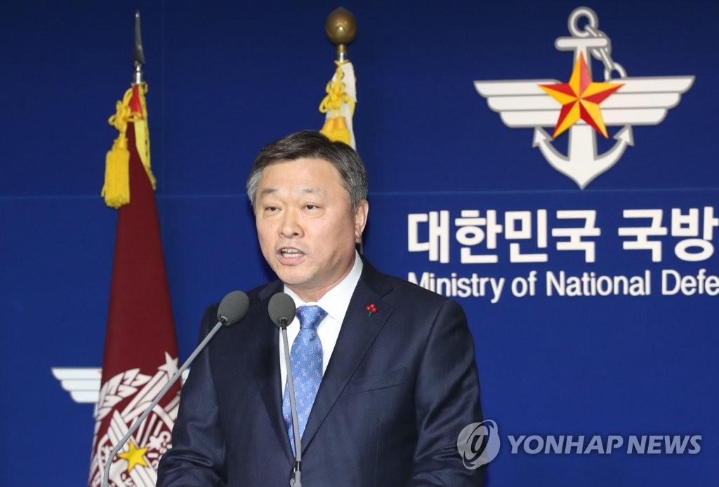 韓官員:伊朗對韓軍決定派兵霍爾木茲表憂慮