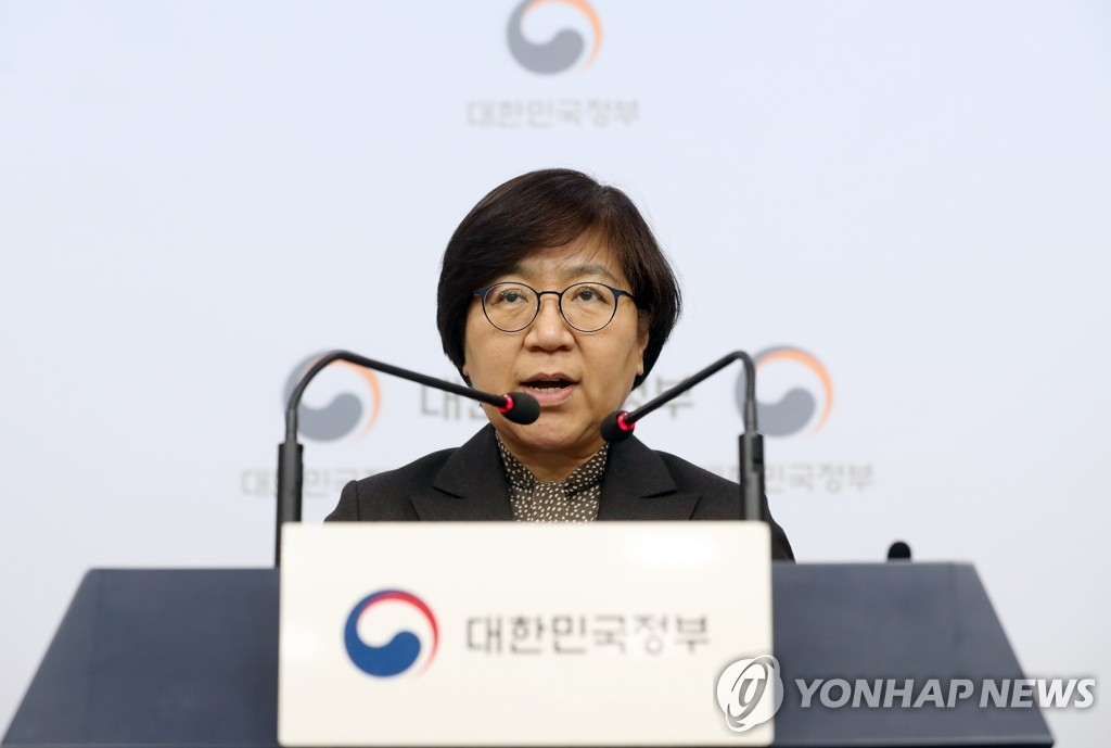 1月23日,在首爾,鄭銀敬提醒民眾注意春節期間注意保護自己和家人免受新型肺炎病毒感染。 韓聯社