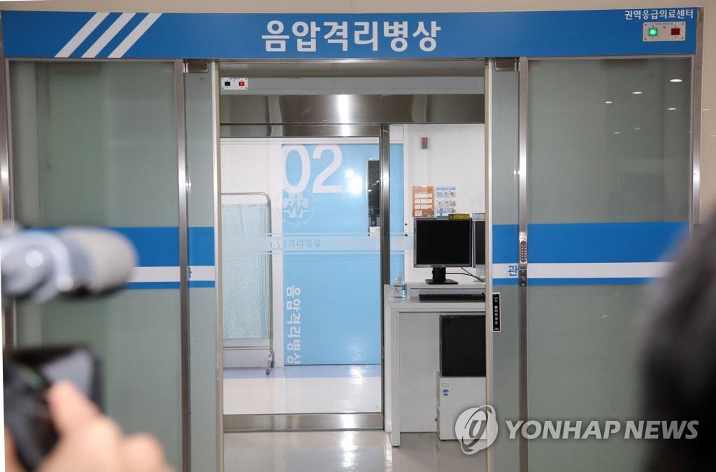 南韓新冠病例發現較早 病情均不危重
