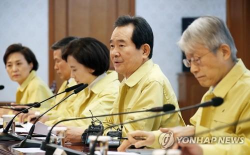 詳訊:南韓決定30-31日派包機從武漢撤僑