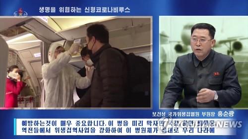 朝媒:朝鮮啟動國家緊急防疫體系嚴防新冠病毒