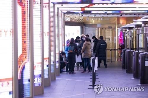 報告:中國內需減1%也未必影響南韓GDP