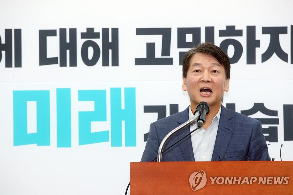 韓前國會議員安哲秀宣佈退出正未來黨