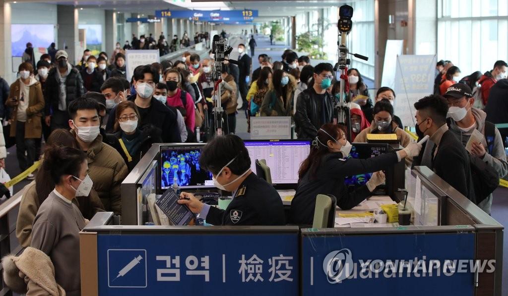 南韓公民撤離武漢回國後將被隔離14天