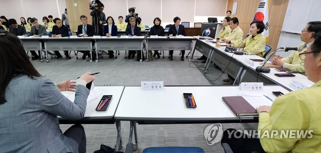 韓高校針對從中國入境師生採取防疫措施