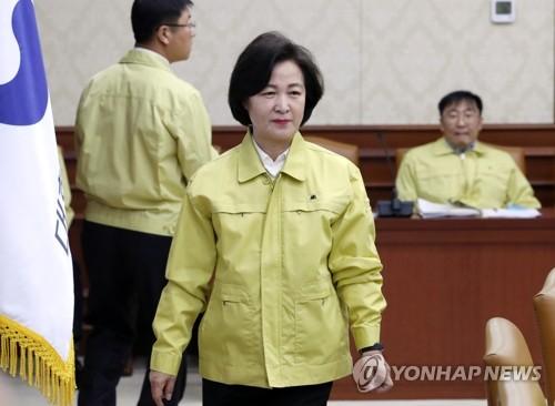 南韓暫停外國人自動入境審查服務
