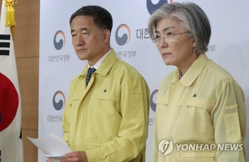 詳訊:韓政府表示中方只同意韓方派一架包機赴漢撤僑