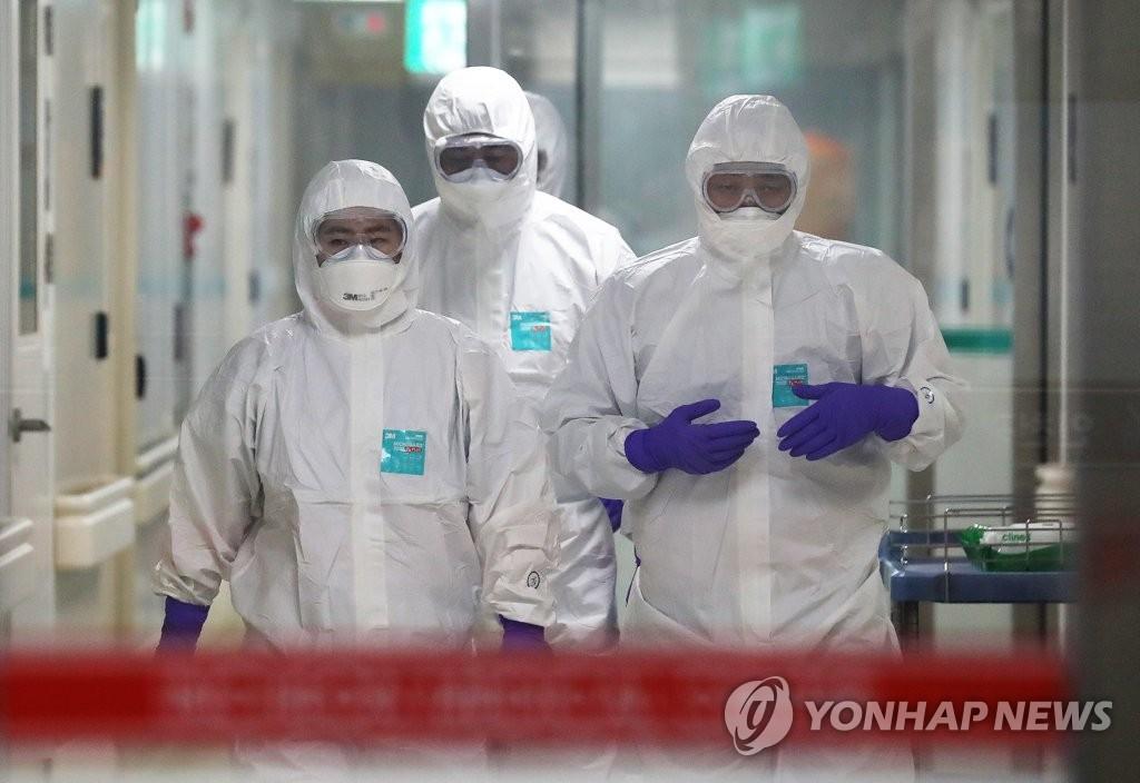 詳訊:南韓確診第7例新型冠狀病毒感染病例