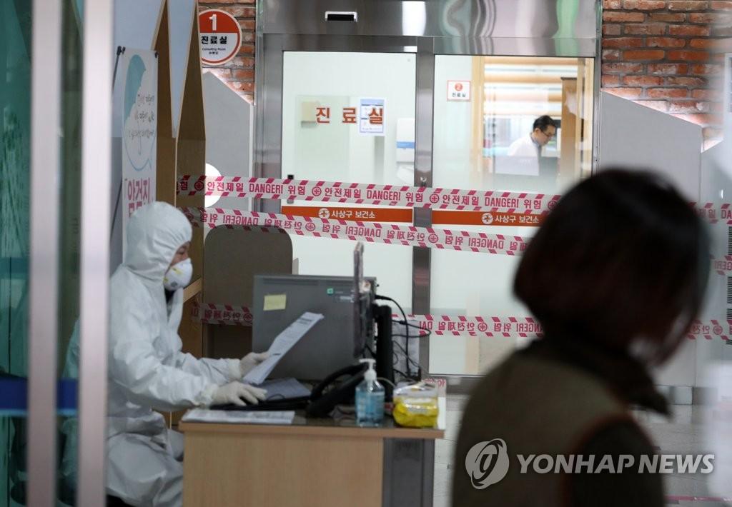詳訊:南韓新增2例新冠肺炎確診病例