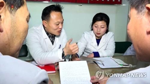 朝鮮加強邊境口岸檢疫力防新冠病毒流入