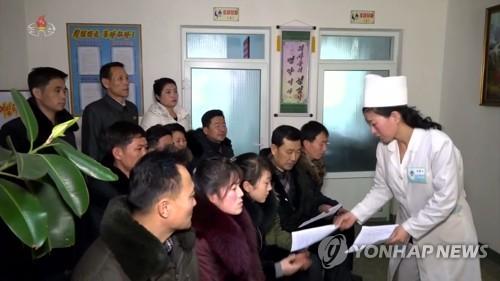 消息:朝鮮明起全面叫停出入境交通工具