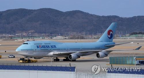 韓撤僑工作組:將確保公民安全回國