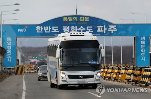 韓統一部:首爾-平壤直通電話保持暢通