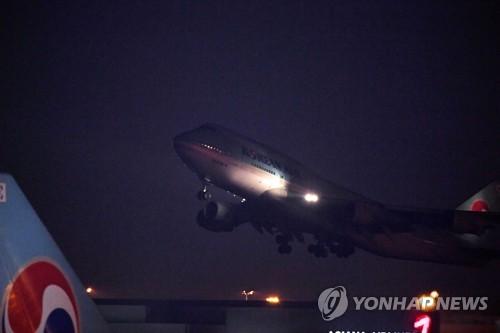 簡訊:南韓包機載367名公民從武漢啟程返回