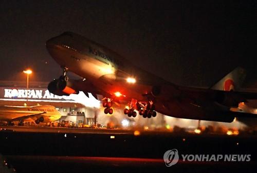詳訊:南韓撤僑飛機抵達湖北武漢