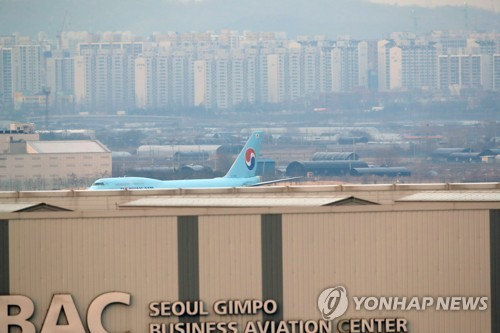 簡訊:南韓首架赴漢撤僑包機返抵首爾金浦機場