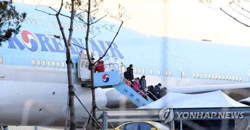 南韓首批自武漢撤僑人數更正為368人